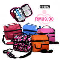 vcool-all-bag-available