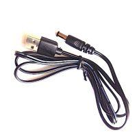 Autumnz - Power Bank Cable