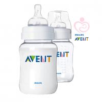 Avent - Classic Feeding BottleS (260ml)