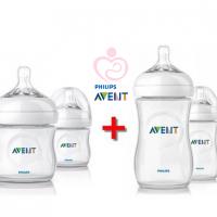 Avent - Combo NaturalS 4oz125ml____9oz260ml Bottles
