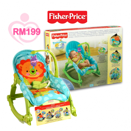 fisher-price-green