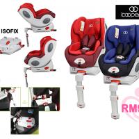 koopers-jive-car-seat-all