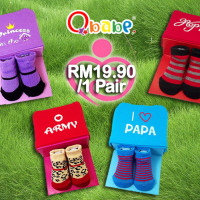 q-giftbox-all