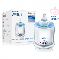 avent warmerS -