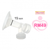 Breastshield without Valve & Membrane 19mm NEW