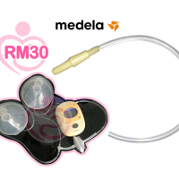 Medela Short Tubing