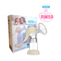 SUVI Breast Pump