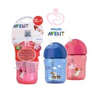 Avent - Soft SiliconeS Straw 260ml