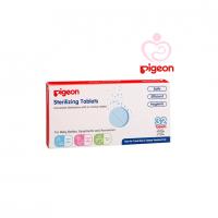 Pigeon - Pills