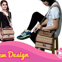 New Design - Big Borneo