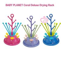BABY PLANET Coral Deluxe Drying Rack