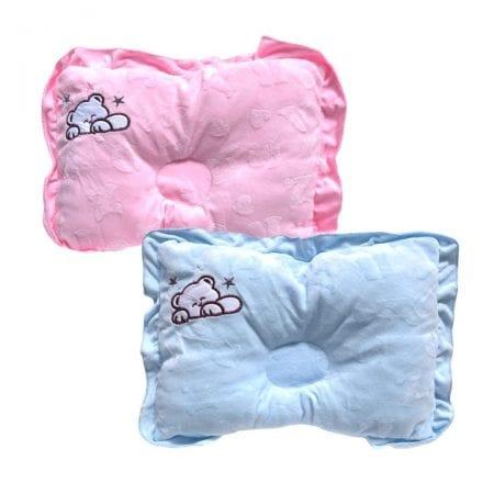 mfc pillow baldu